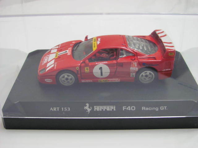 MATCHBOX DETAIL CAR ART 153 FERRARI F40 143 SCALE OPENING DOORS & MATCHBOX DETAIL CAR ART 153 FERRARI F40 1:43 SCALE OPENING DOORS ... pezcame.com