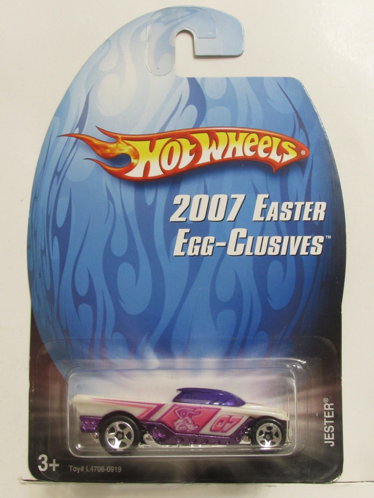 HOT WHEELS 2007 EASTER EGG-CLUSIVES JESTER