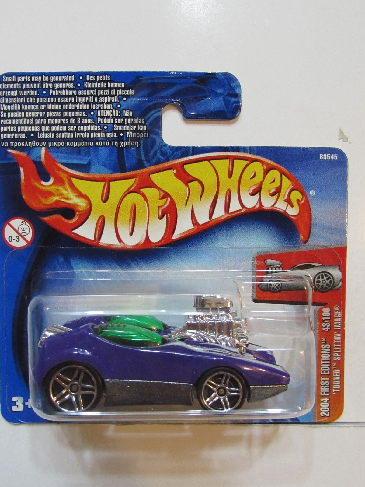 HOT WHEELS 2004 TOONED SPLITTIN IMAGE ERROR SHORTCARD