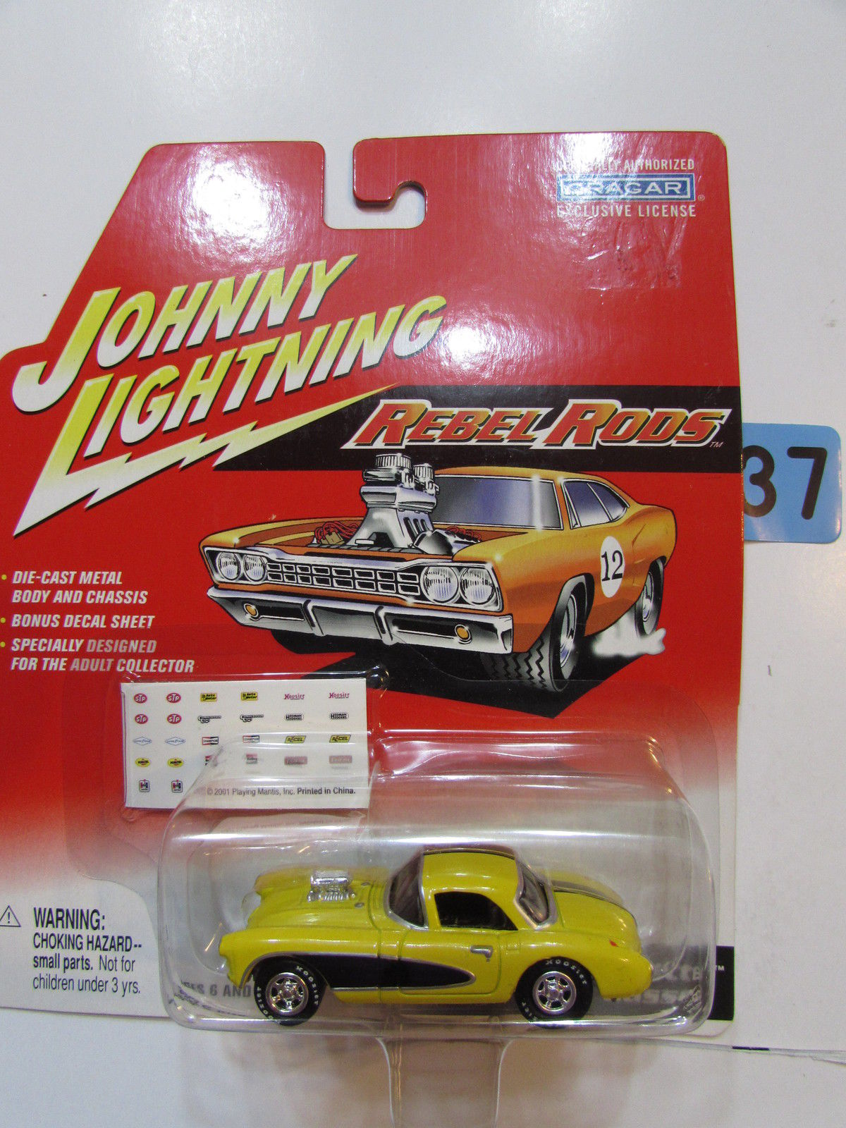 JOHNNY LIGHTNING REBEL RODS '57 VETTE GASSER YELLOW