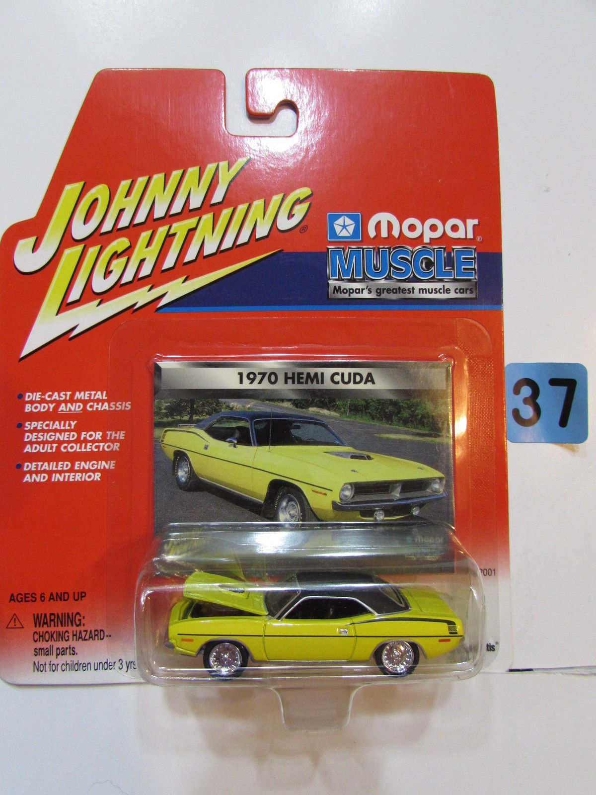 JOHNNY LIGHTNING MOPAR MUSCLE 1970 HEMI CUDA