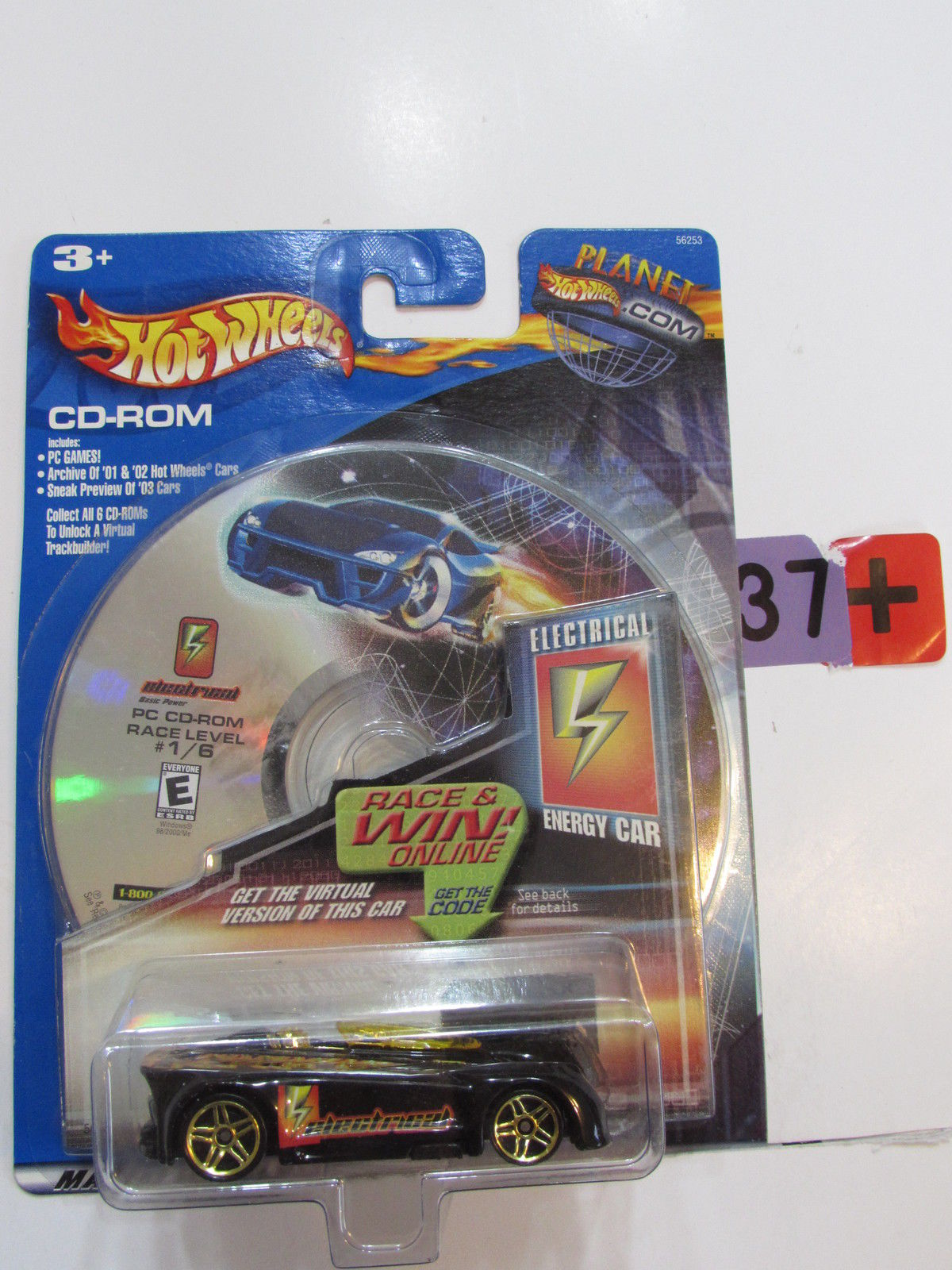 HOT WHEELS 2001 CD - ROM ELECTRICAL ENERGY CAR - MONOPOSTO