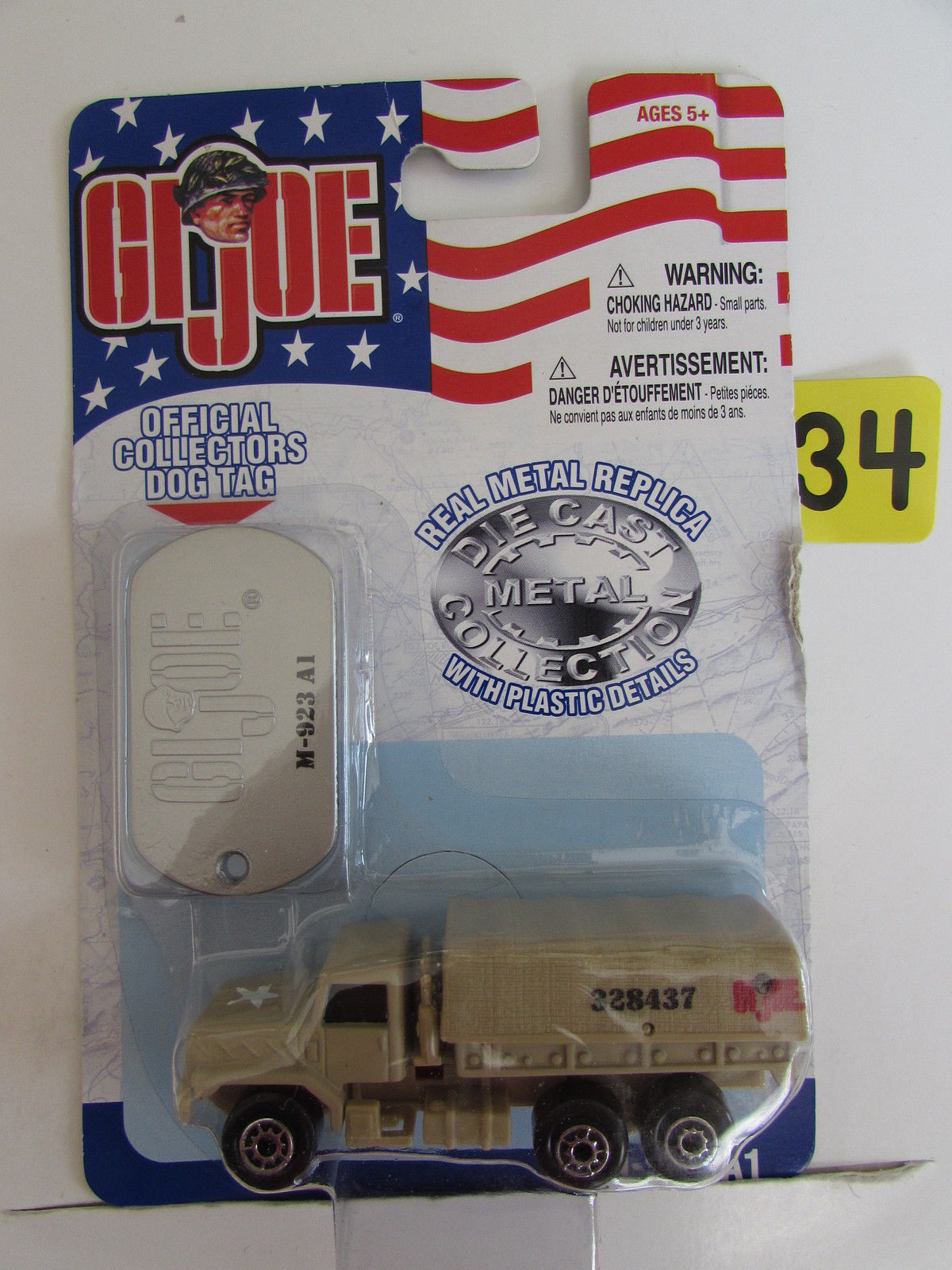 MAISTO G I JOE DIE CAST - M - 923 A1 W/ DOG TAG
