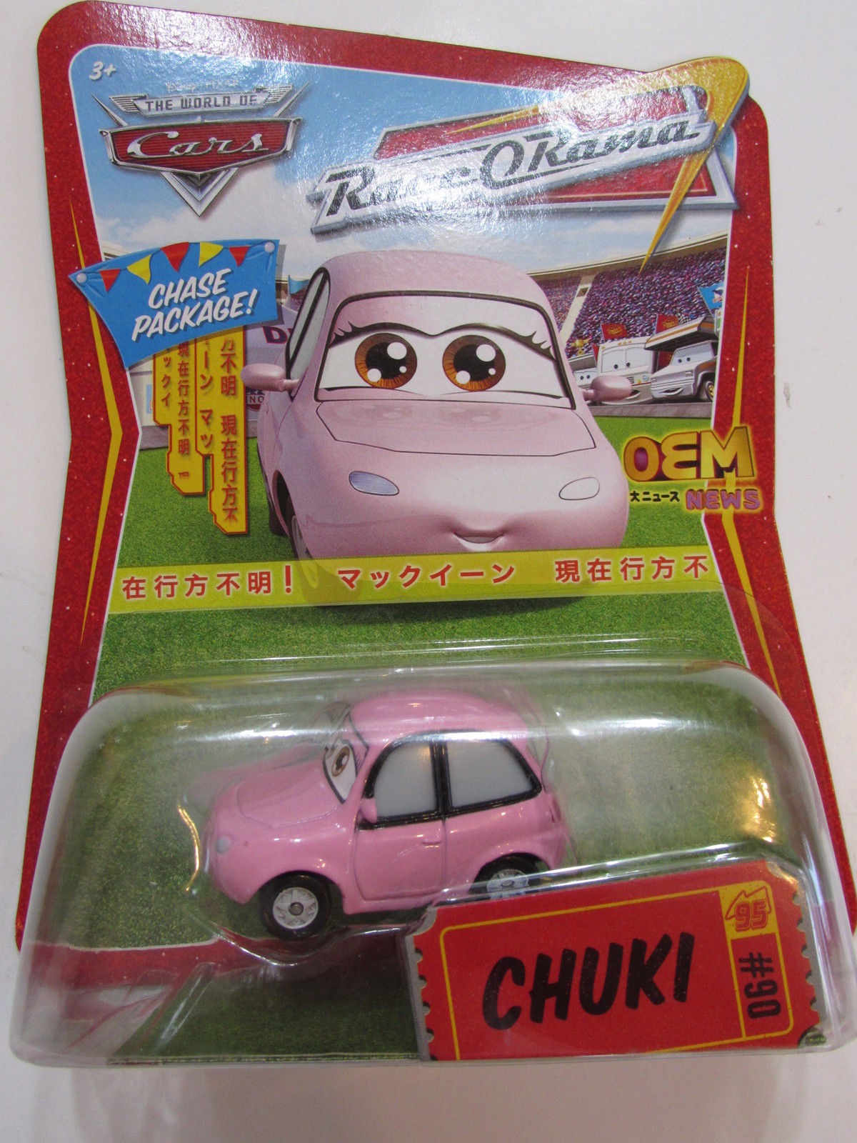 DISNEY PIXAR THE WORLD OF CARS CHASE RACE O RAMA OEM NEWS JAPANESE - CHUKI #90
