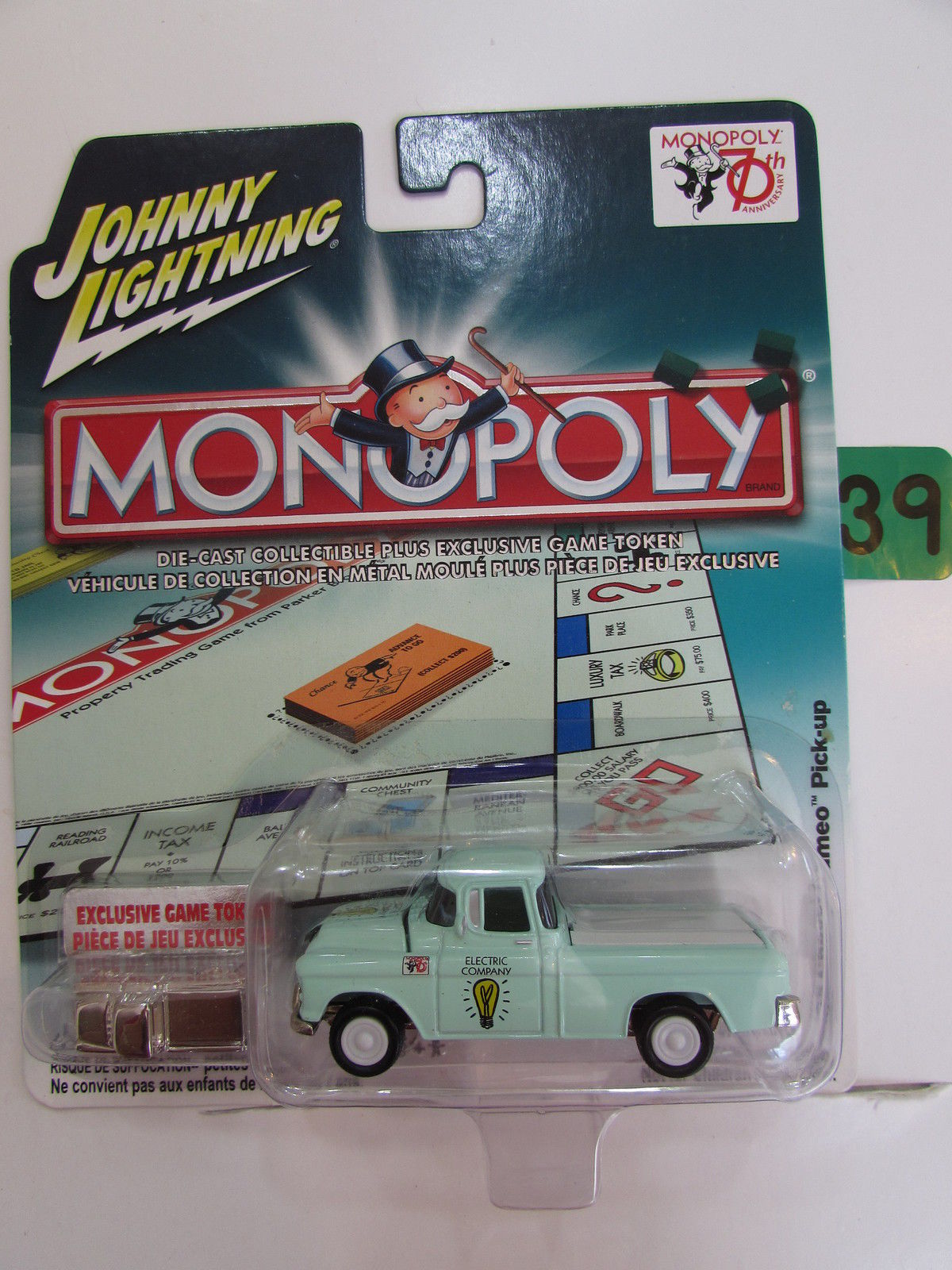 JOHNNY LIGHTNING MONOPOLY - '55 CHEVY CAMEO PICK - UP WHITE LIGHTNING