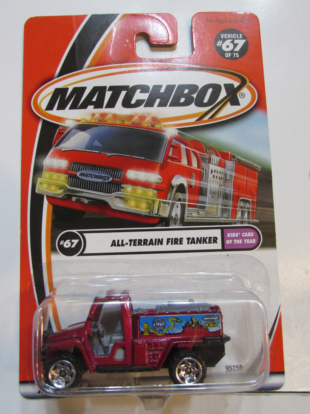 MATCHBOX 2001 #67 OF 75 ALL - TERRAIN FIRE TANKER - KIDS' CARS OF THE YEAR E+
