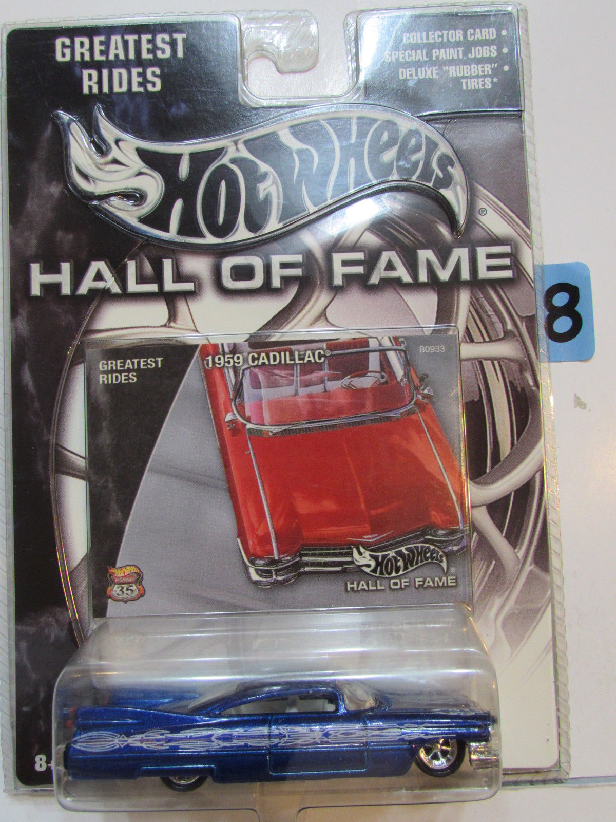 HOT WHEELS HALL OF FAME GREATEST RIDES - 1959 CADILLAC