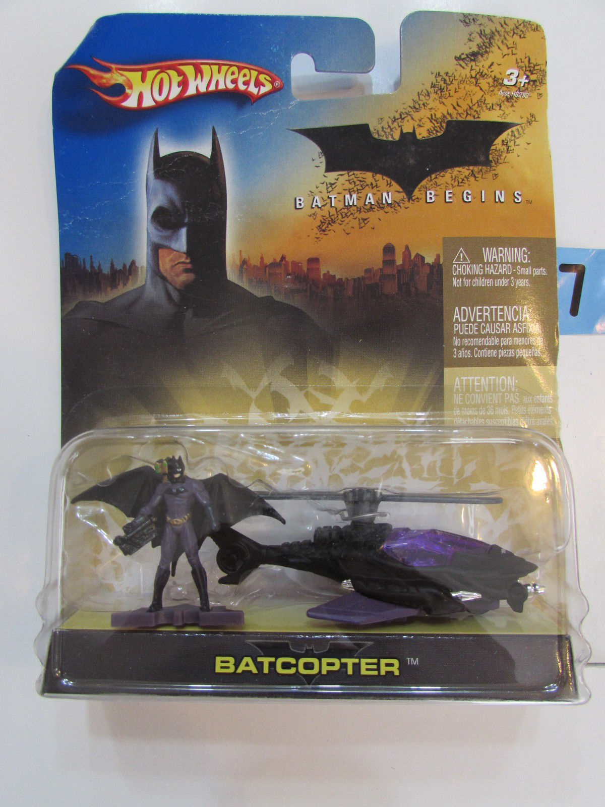 HOT WHEELS 2005 BATMAN BEGINS BATCOPTER WITH FIGURE MIB