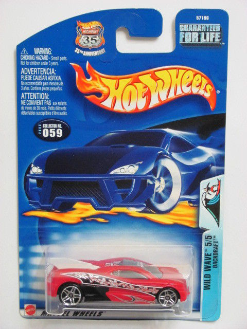 HOT WHEELS 2003 WILD WAVE 5/5 - BACKDRAFT RED #059