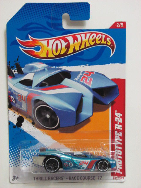 HOT WHEELS 2012 THRILL RACERS RACE COURSE #2/5 PROTOTYPE H-24