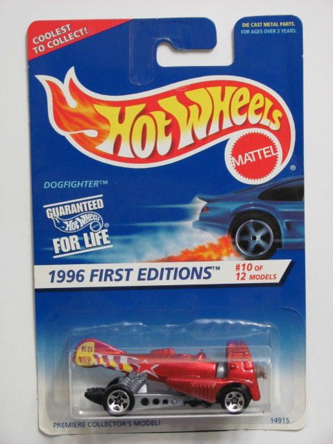 HOT WHEELS 1996 FIRST EDITIONS DOGFIGHTER PLASTIC