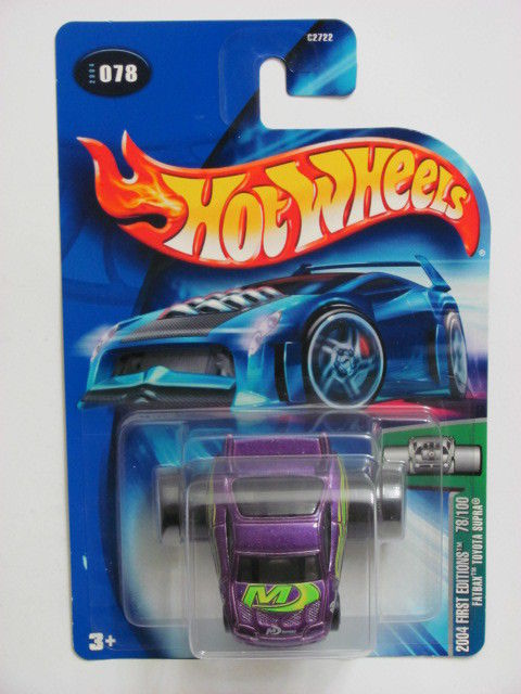 HOT WHEELS 2004 FIRST EDTITIONS FATBAX TOYOTA SUPRA #078