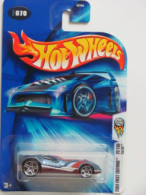 HOT WHEELS 2004 FIRST EDITIONS 70/100 CUL8R #070 GRAY