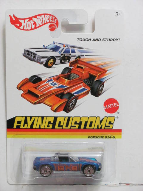 HOT WHEELS FLYING CUSTOMS PORSCHE 914-6 TOUGH & STURDY