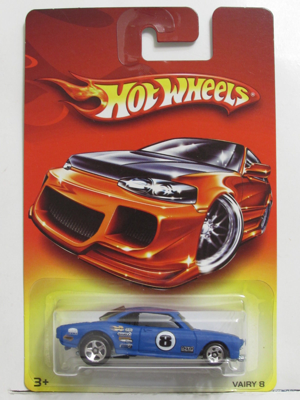 HOT WHEELS 2006 WALMART VAIRY 8 BLUE