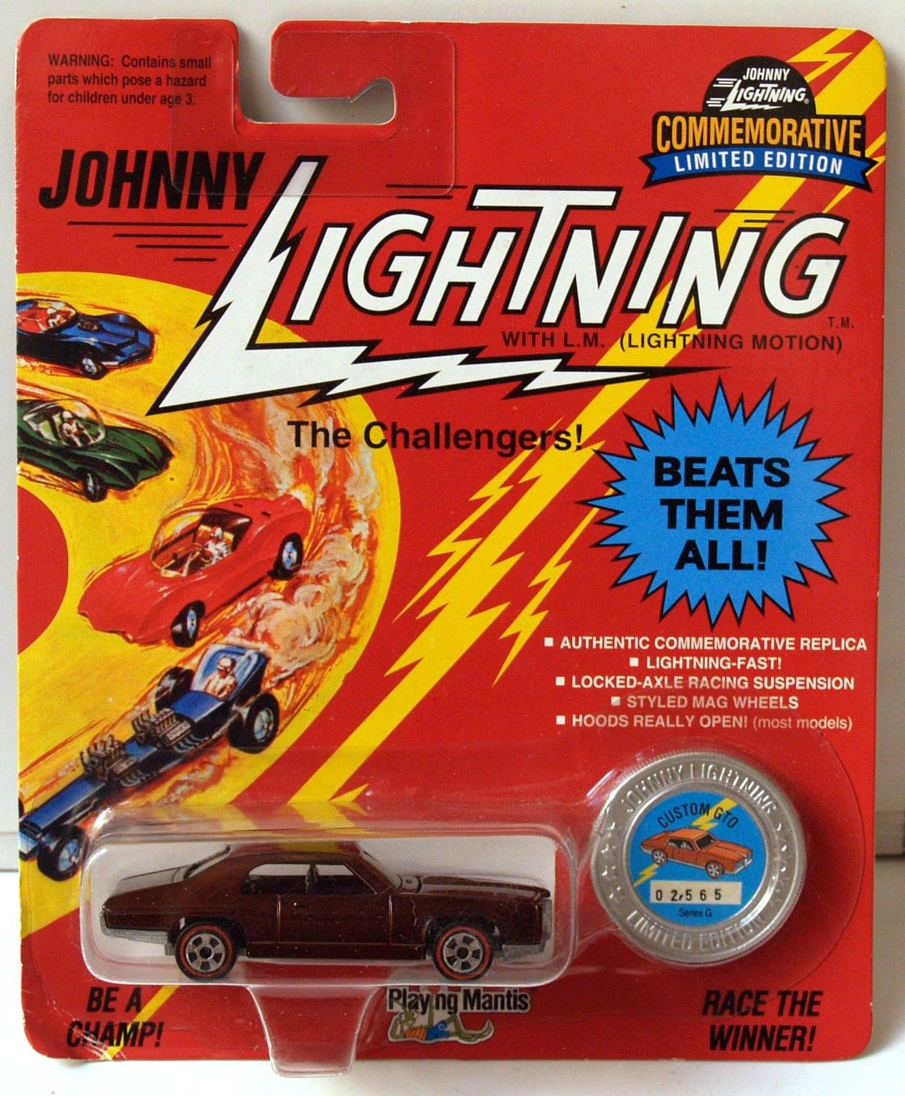JOHNNY LIGHTNING COMMEMORATIVE - MAROON CUSTOM GTO - SERIES Q