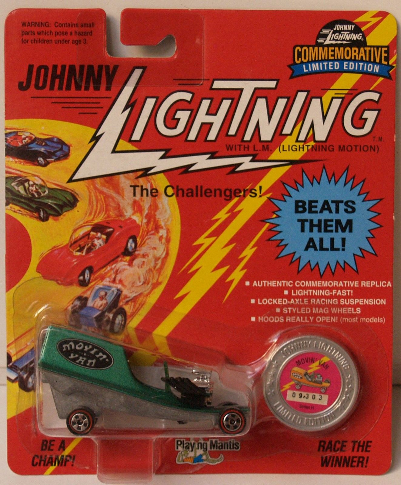 JOHNNY LIGHTNING COMMEMORATIVE - GREEN MOVIN' VAN - SERIES H