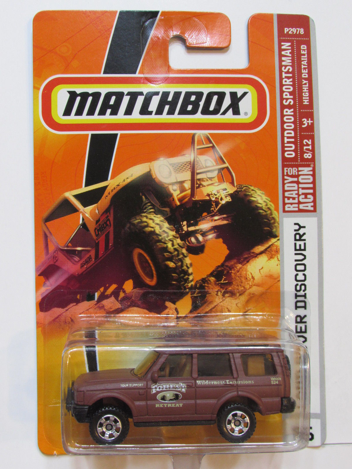 MATCHBOX 2008 LAND ROVER DISCOVERY BROWN #96 E+
