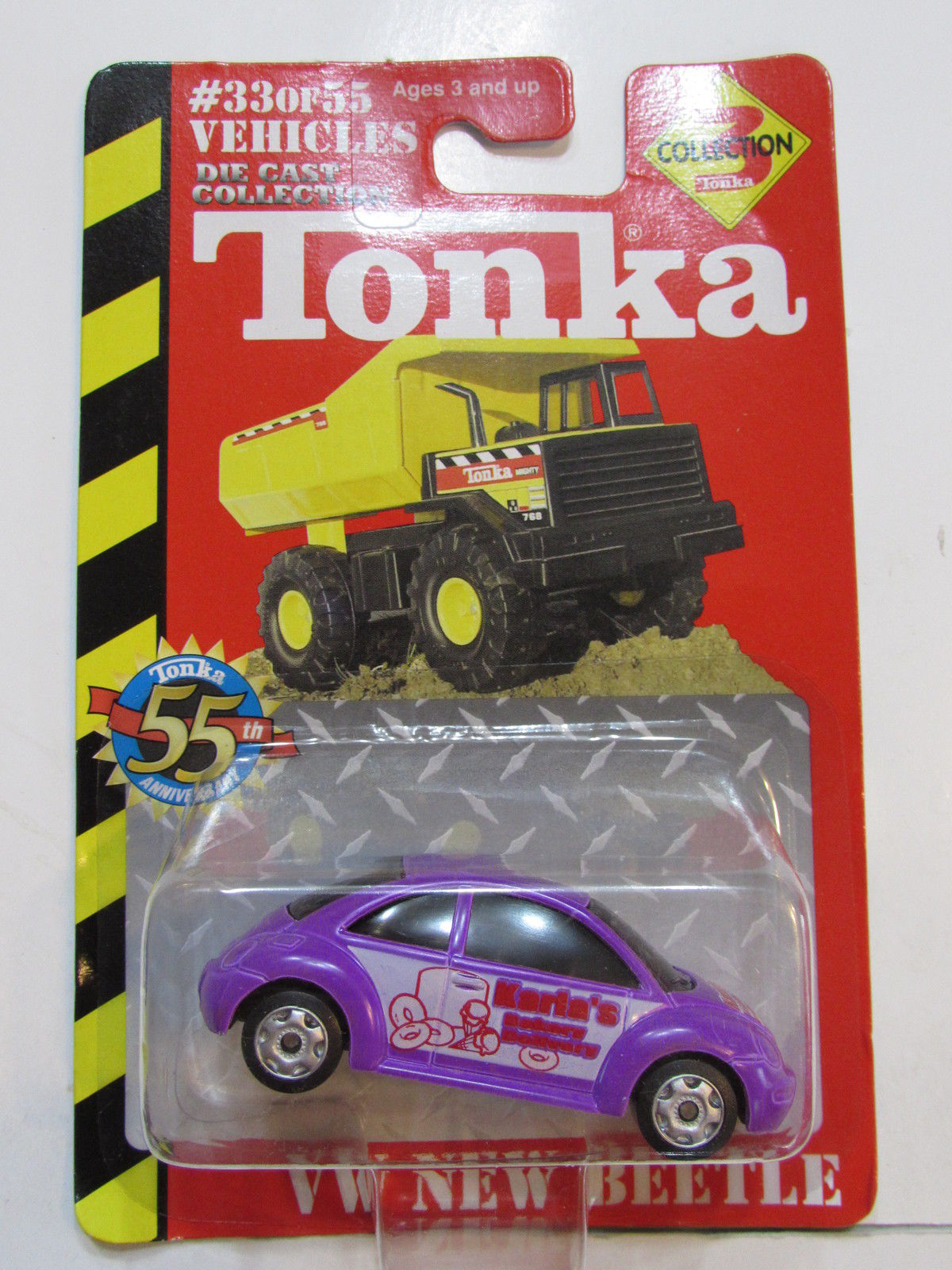 MAISTO TONKA DIE CAST METAL #33/55 VW NEW BEETLE PURPLE