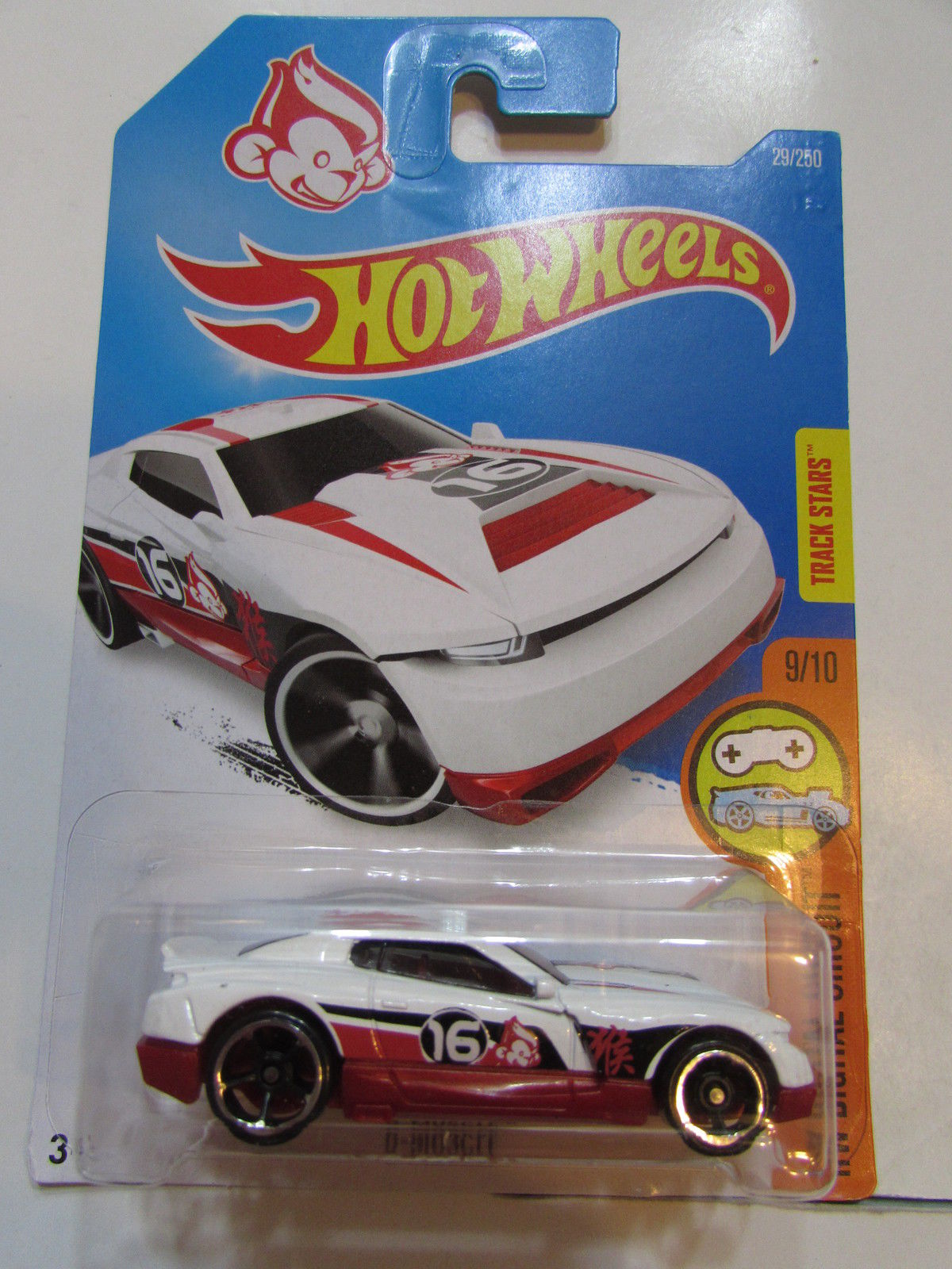 Hw 2016 classic colections for Circuit hot wheels mural