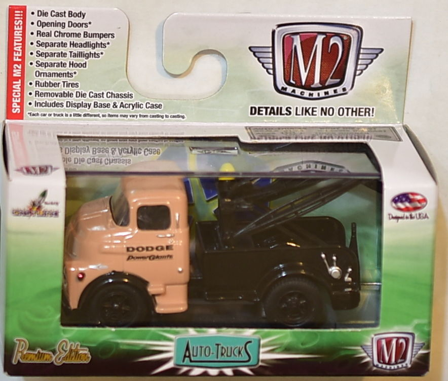 M2 MACHINES AUTO-TRUCKS 1957 DODGE COE TOW TRUCK R36 E+