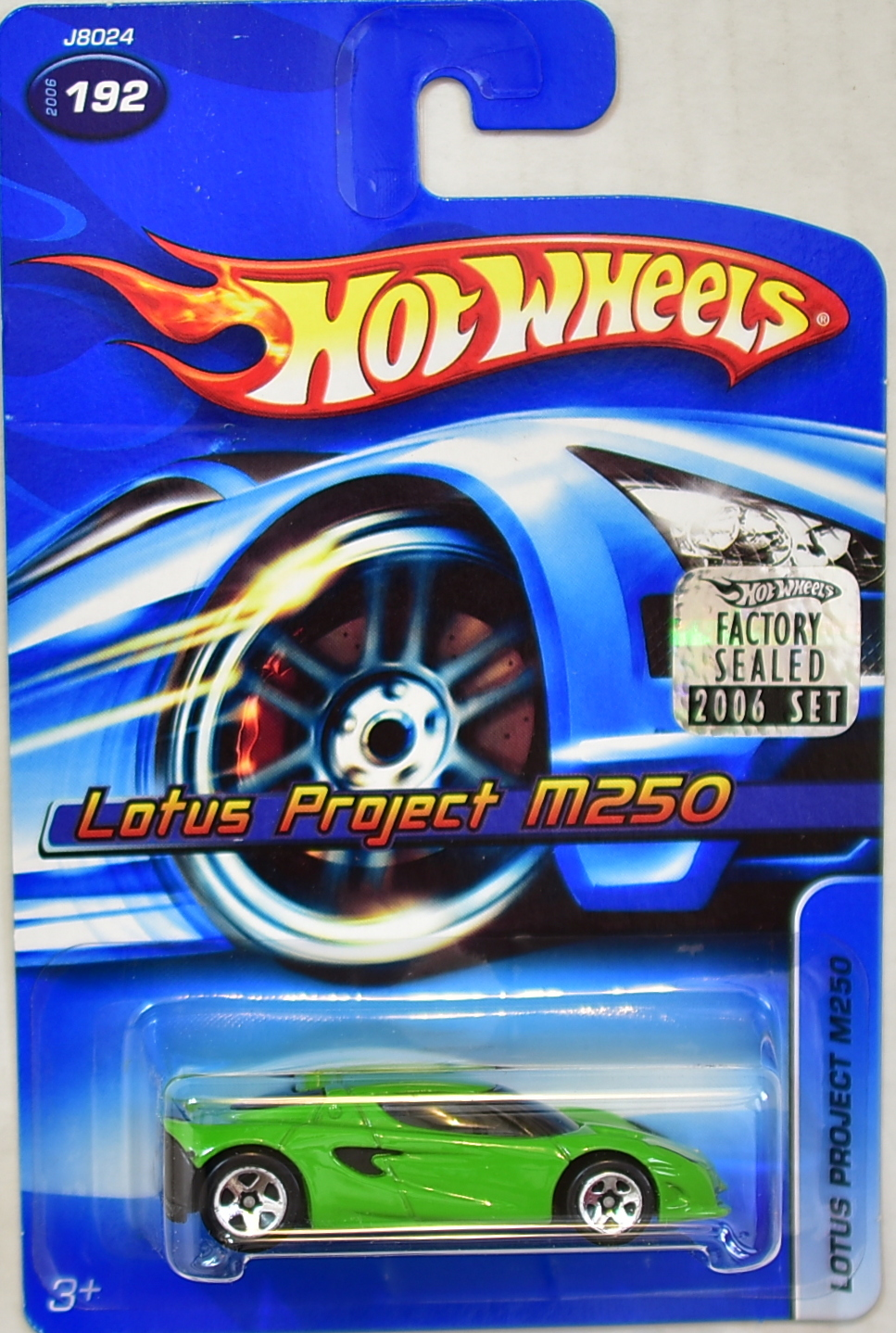 HOT WHEELS 2006 LOTUS PROJECT M250 #192 GREEN FACTORY SEALED