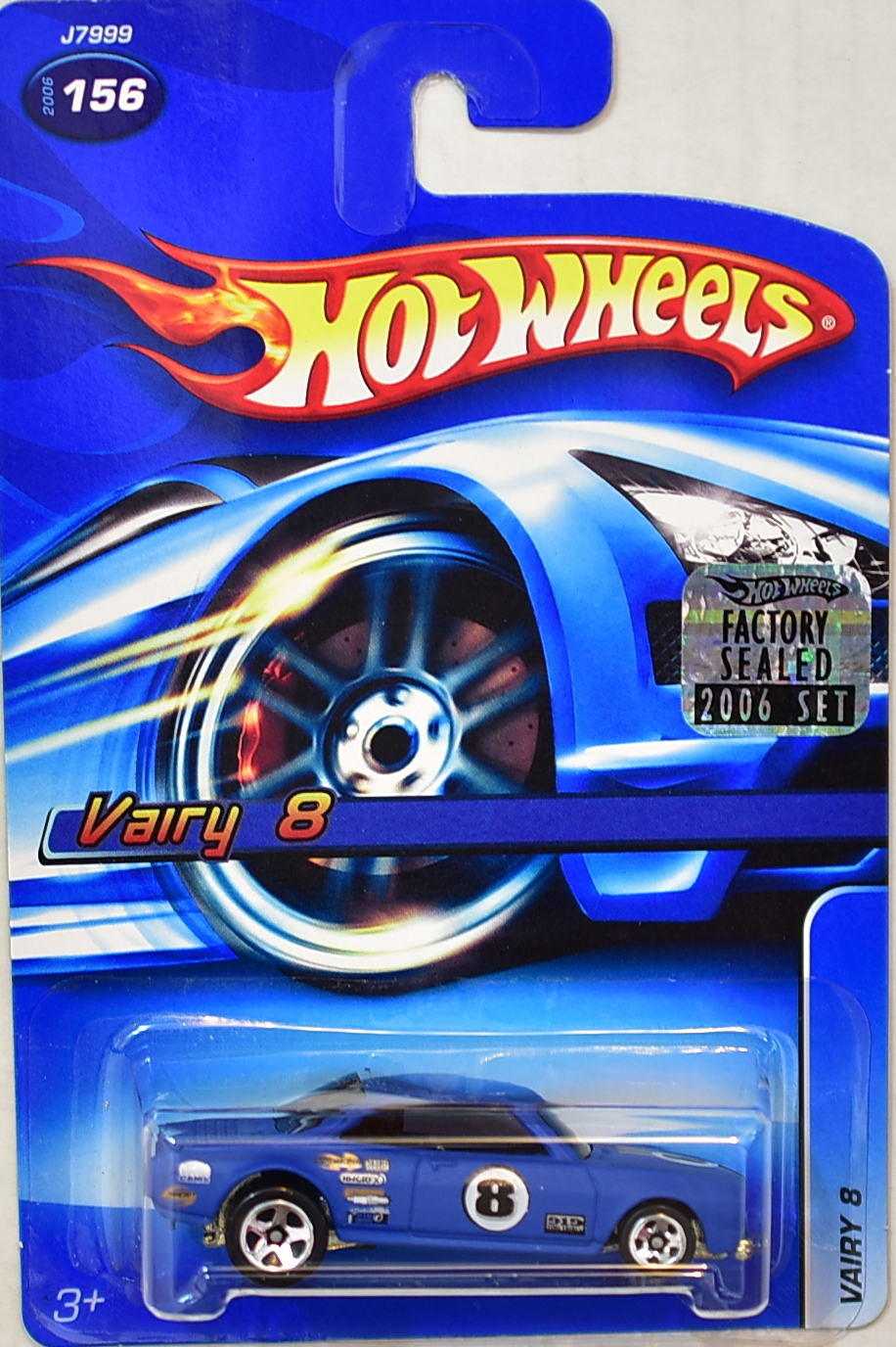 HOT WHEELS 2006 VAIRY 8 #156 BLUE FACTORY SEALED