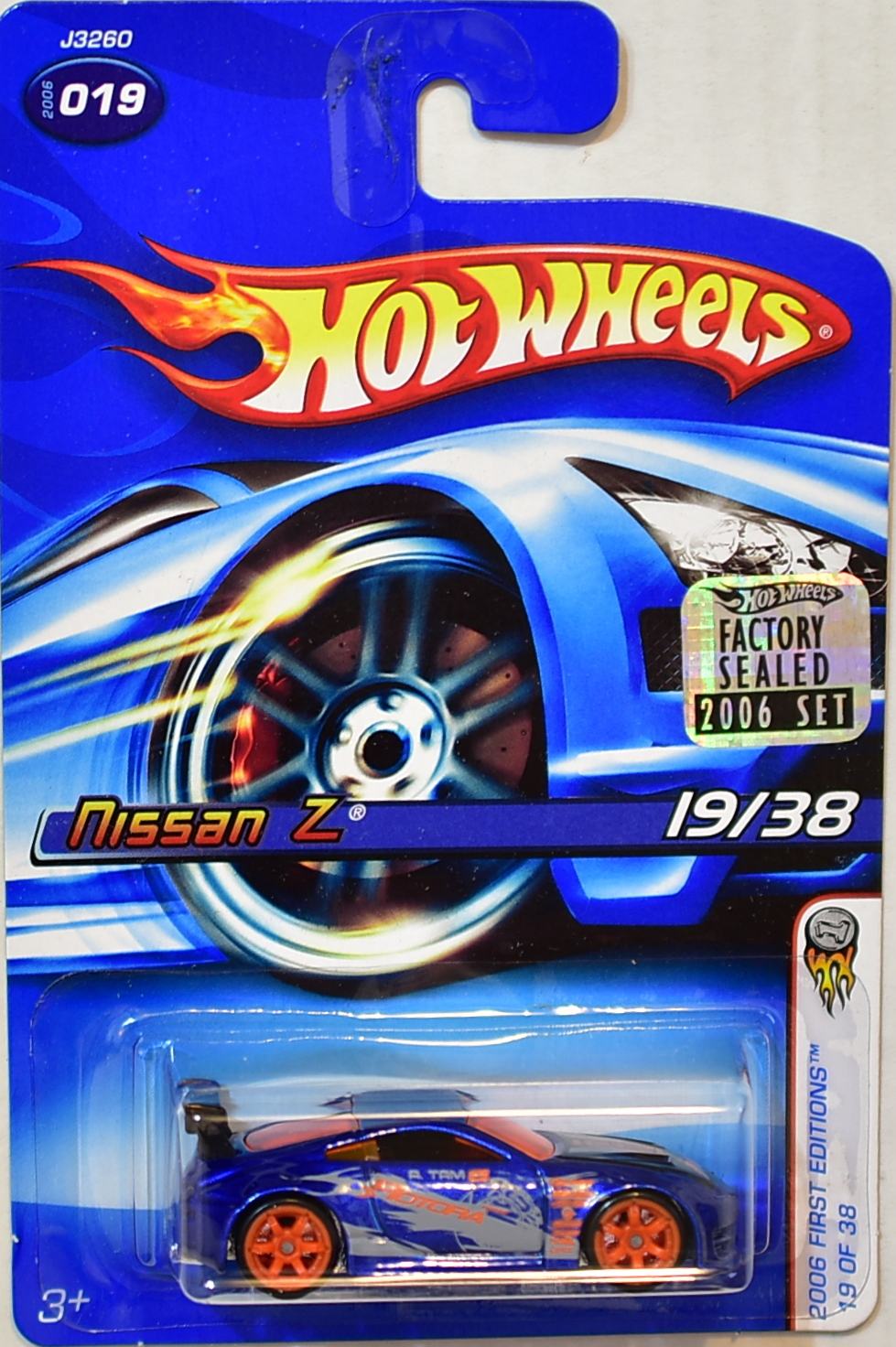 HOT WHEELS 2006 FIRST EDITIONS NISSAN Z #019 BLUE FACTORY SEALED