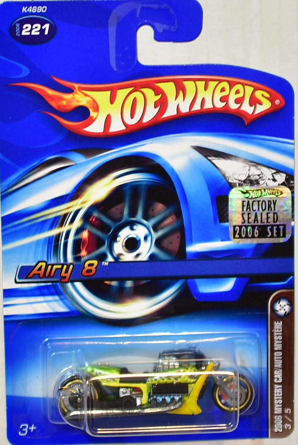 HOT WHEELS 2006 MYSTERY CAR/AUTO MYSTERE AIRY 8 #221 FACTORY SEALED