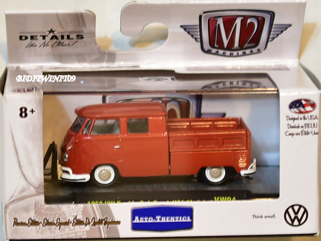 M2 MACHINES AUTO-THENTICS 1959 DOUBLE CAB TRUCK USA MODEL W/ SNOW PLOW