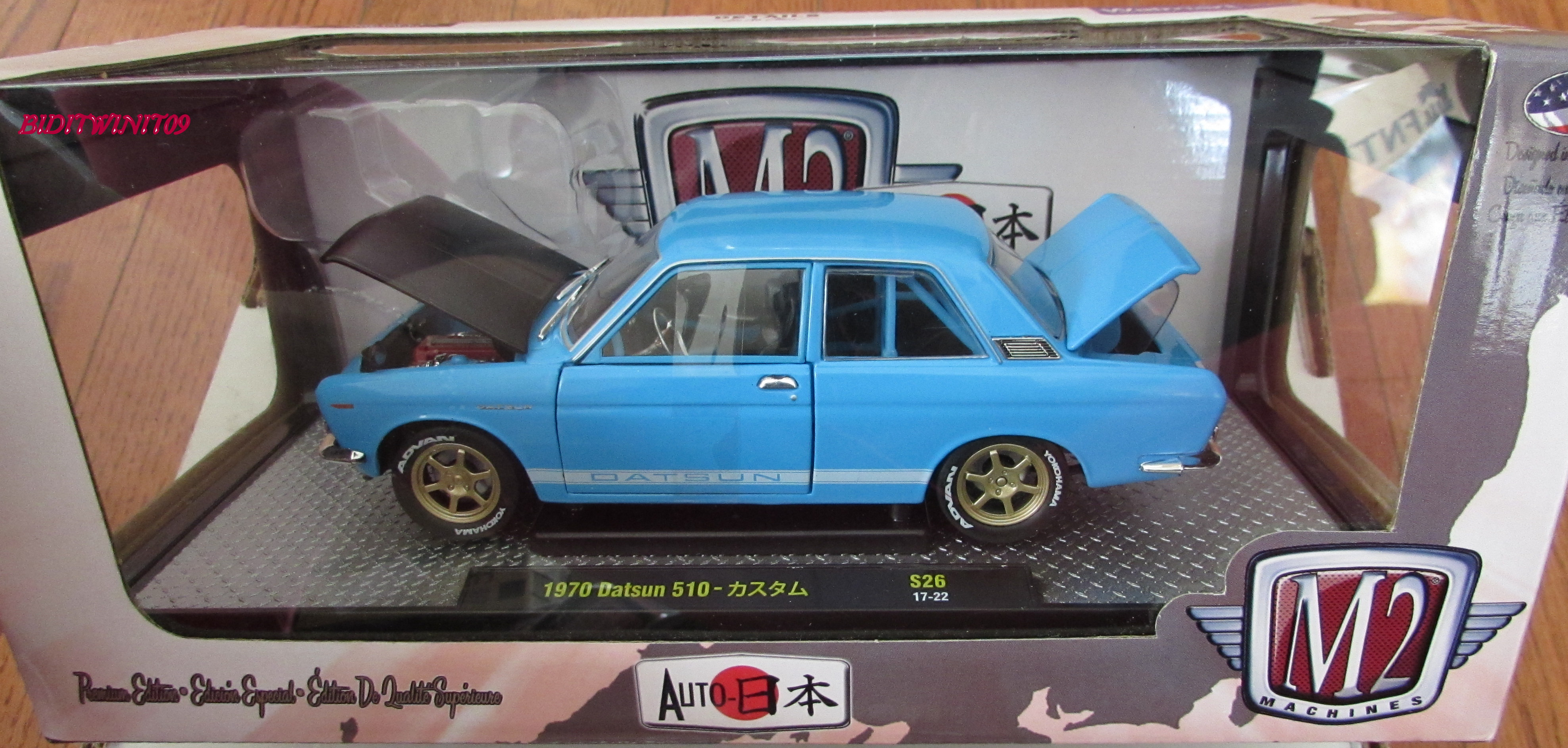 M2 MACHINES AUTO - JAPAN 1970 DATSUN 510 1:24 E+