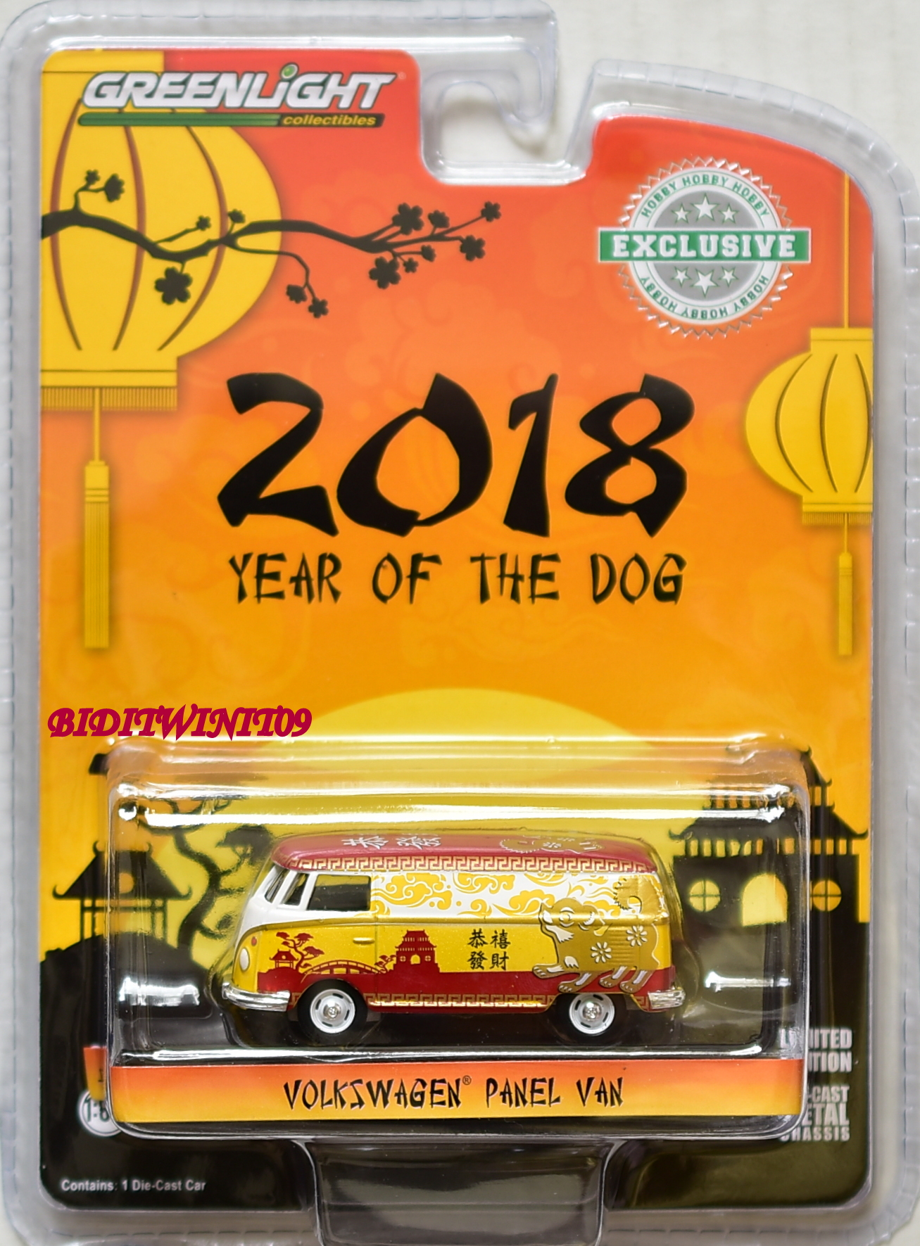 GREENLIGHT HOBBY EXCLUSIVE 2018 YEAR OF THE DOG VOLKSWAGEN PANEL VAN