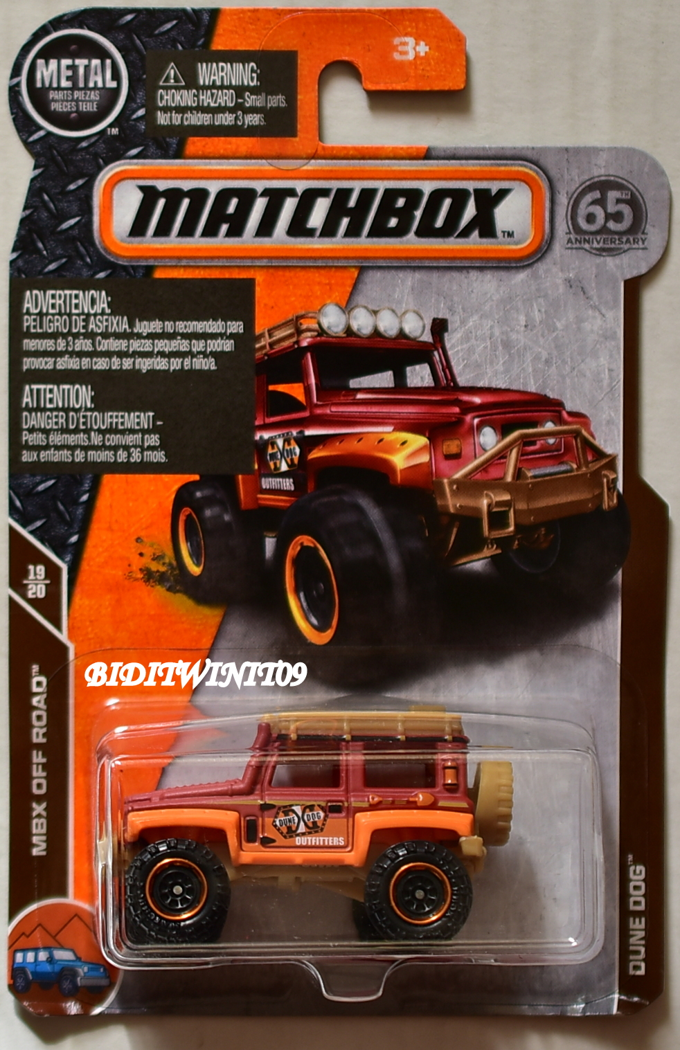 MATCHBOX 2018 MBX OFF ROAD DUNE DOG