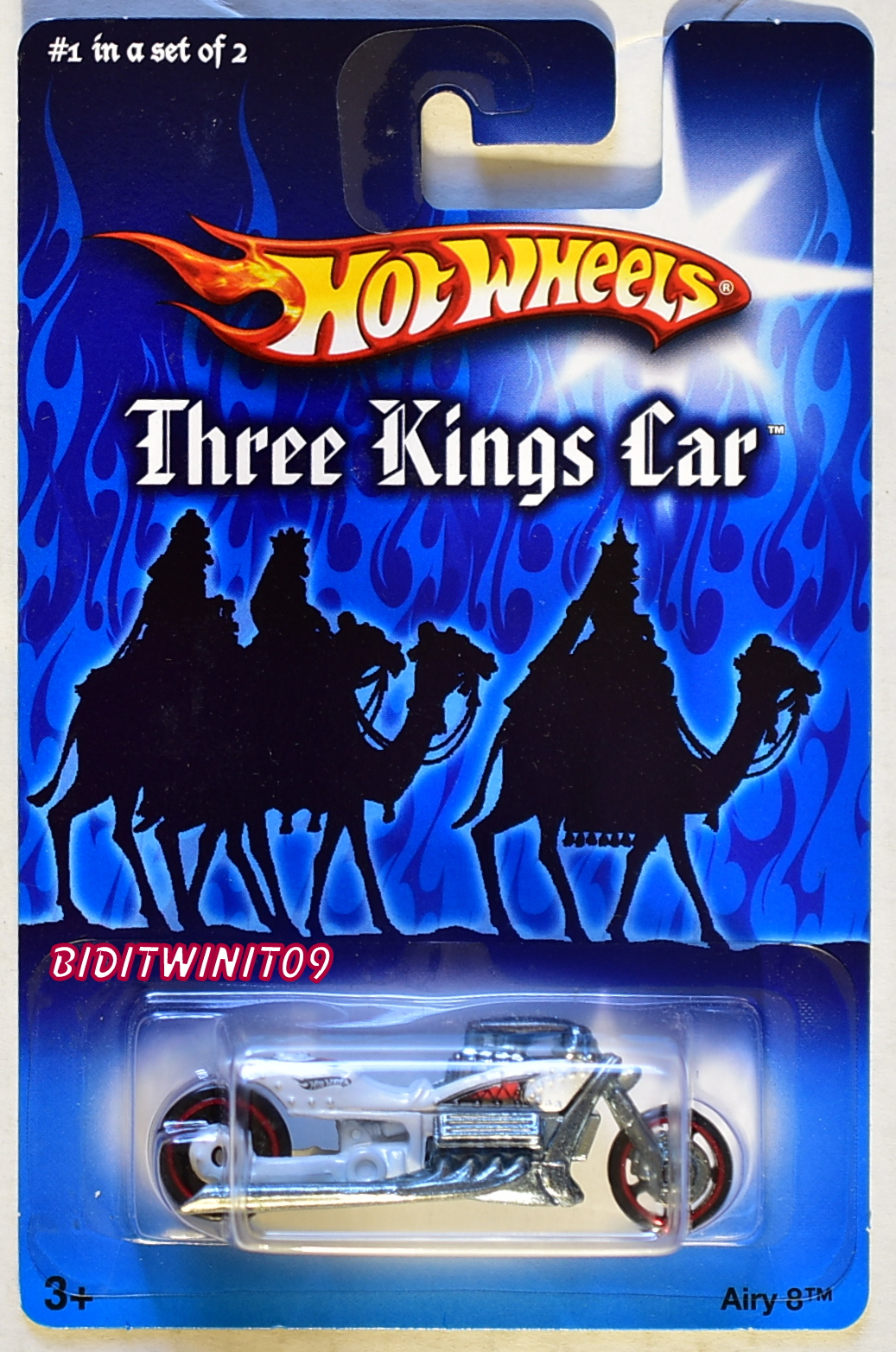 HOT WHEELS THREE KINGS CAR - AIRY 8 #1 OF 2