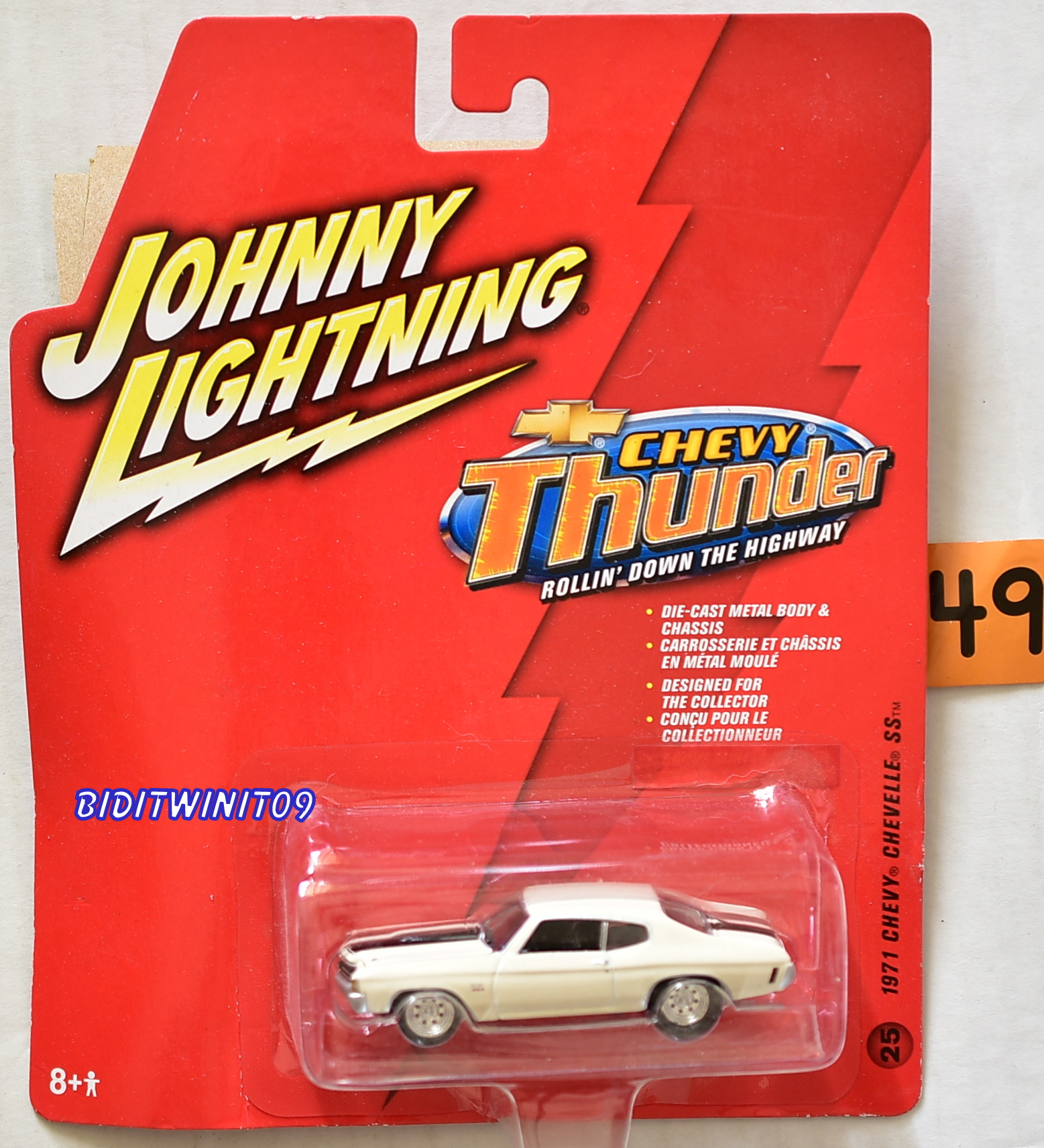 JOHNNY LIGHTNING CHEVY THUNDER ROLLIN DOWN THE HIGHWAY 1971 CHEVY CHEVELLE SS E+