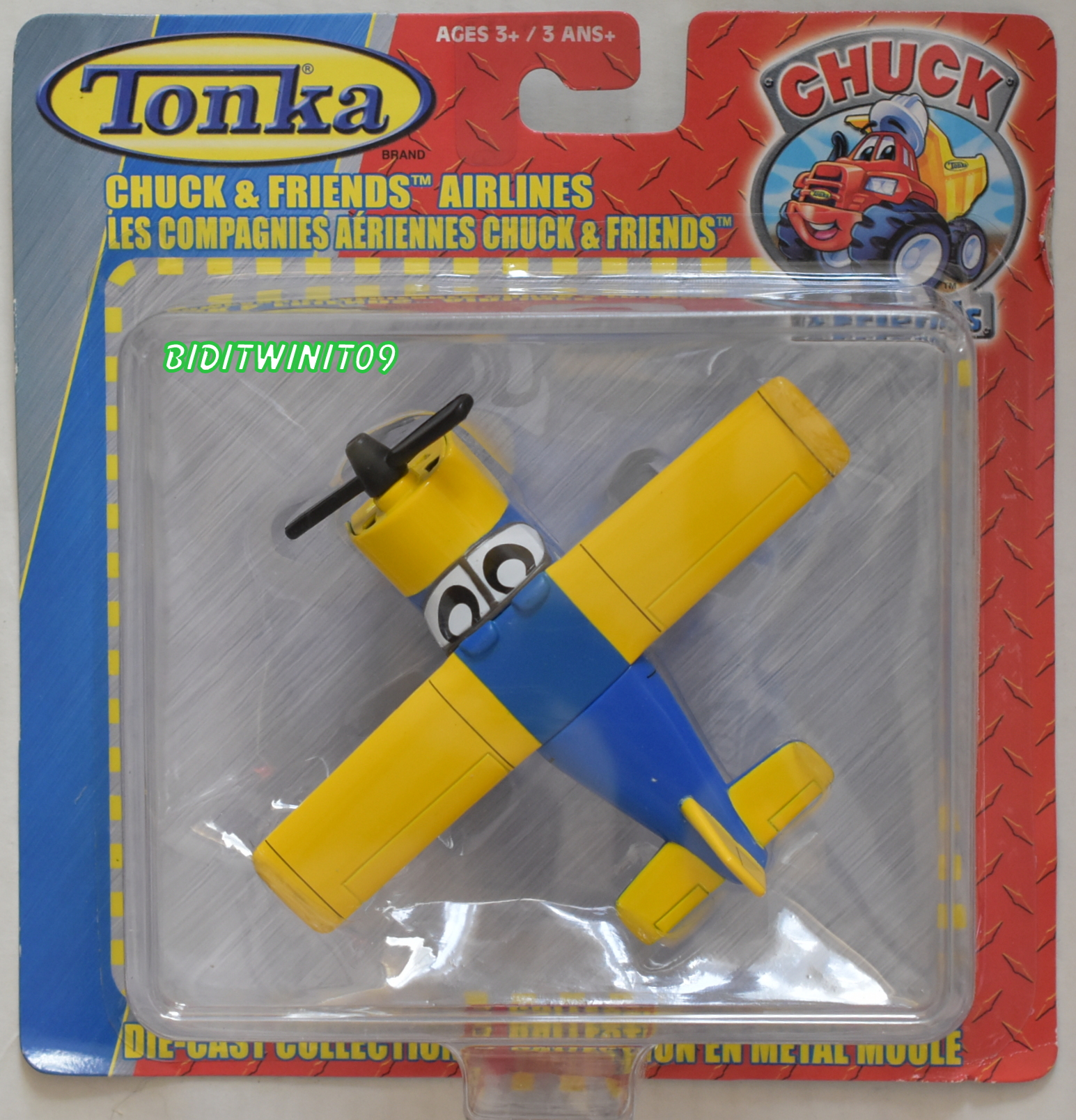 TONKA CHUCK & FRIENDS AIRLINES CUBBY CARGO E+