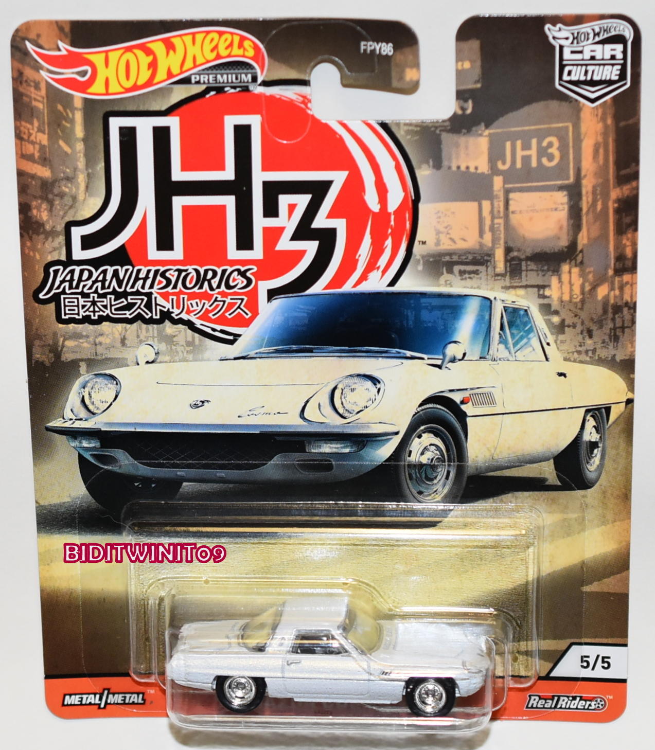 HOT WHEELS 2020 CAR CULTURE JAPAN HISTORICS 3 CASE P '68 MAZDA COSMO SPORT