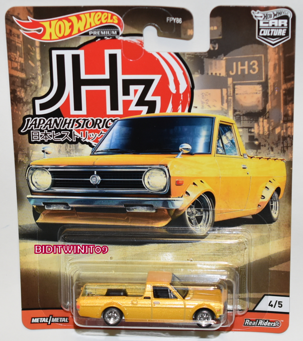 HOT WHEELS 2020 CAR CULTURE JAPAN HISTORICS 3 '75 DATSUN SUNNY TRUCK (B120)