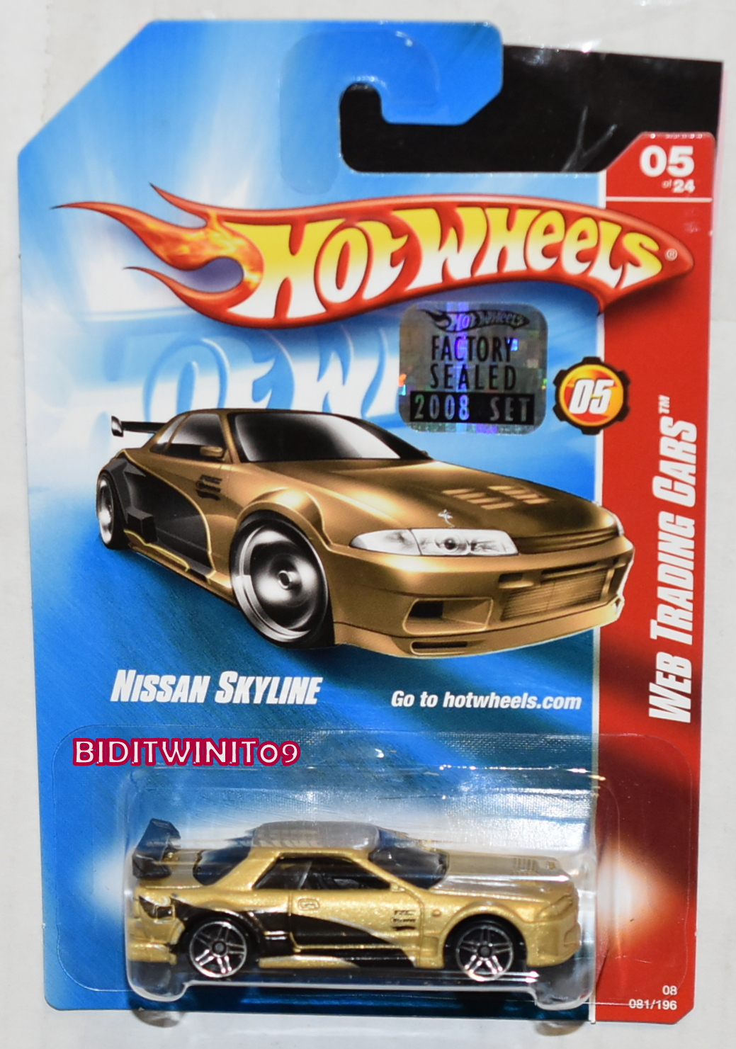 HOT WHEELS 2008 WEB TRADING CARS NISSAN SKYLINE #05/24 GOLD FACTORY SEALED