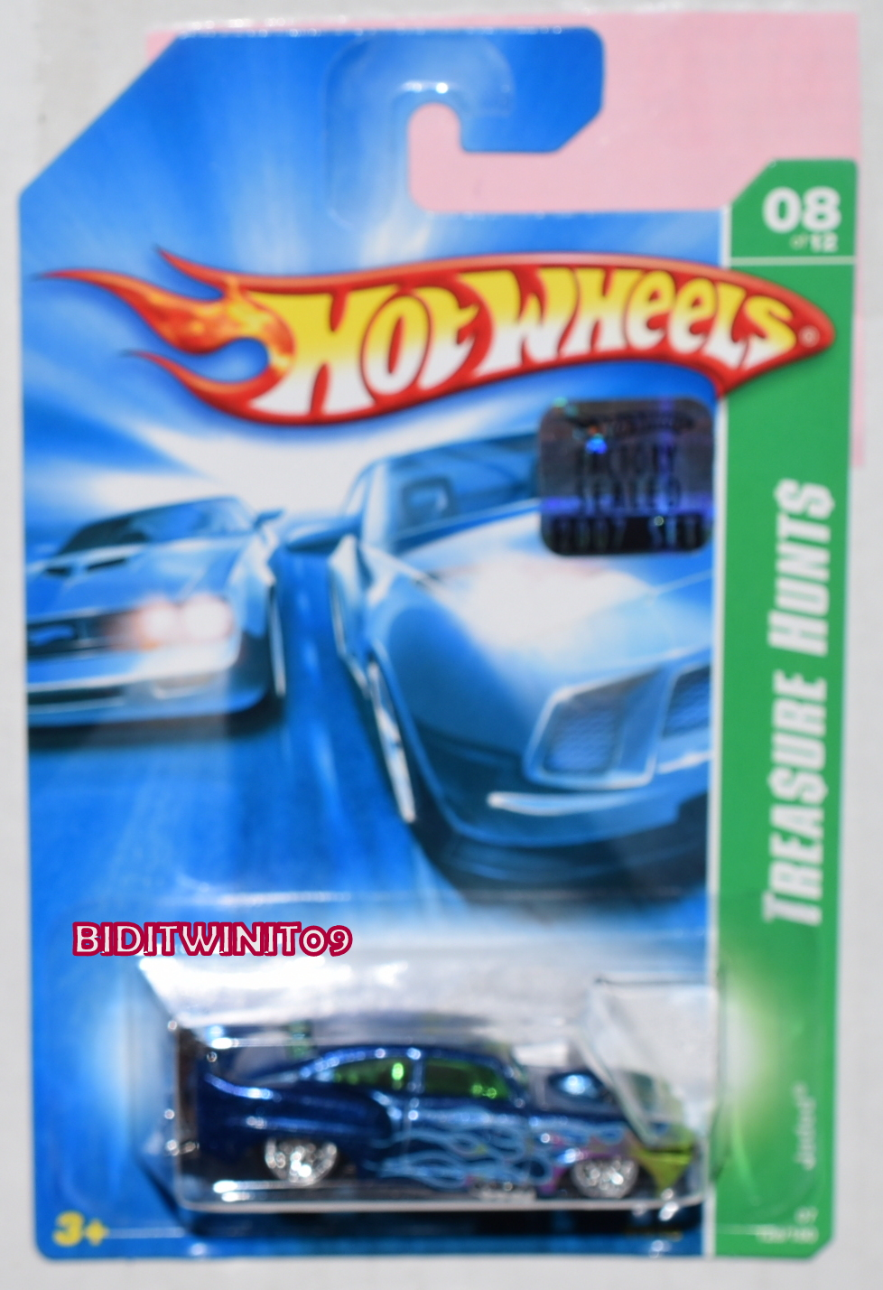 HOT WHEELS 2007 SUPER TREASURE HUNT JADED FACTORY SEALED