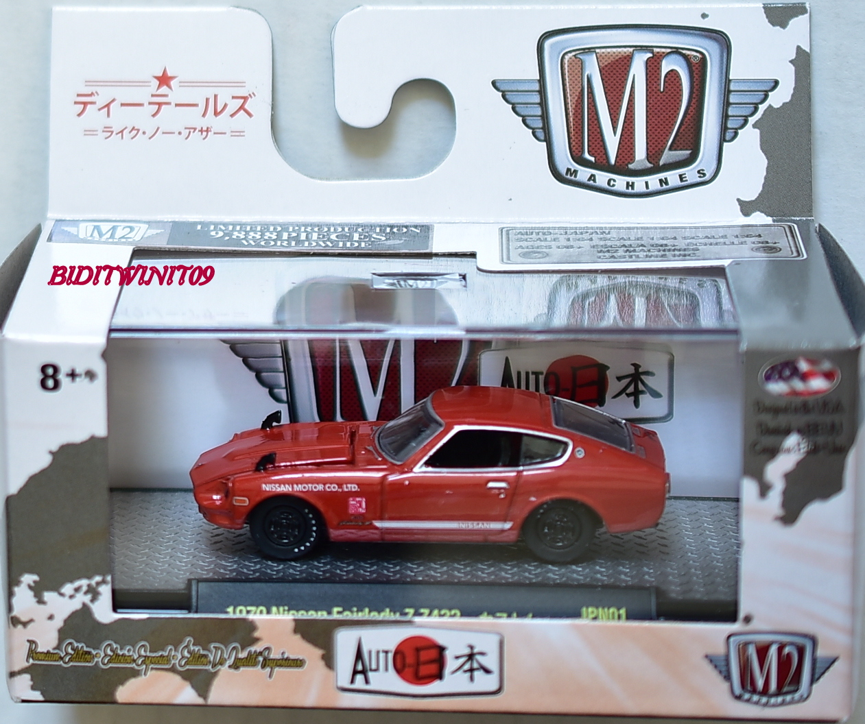 M2 MACHINES AUTO-JAPAN 1970 NISSAN FAIRLADY Z Z432