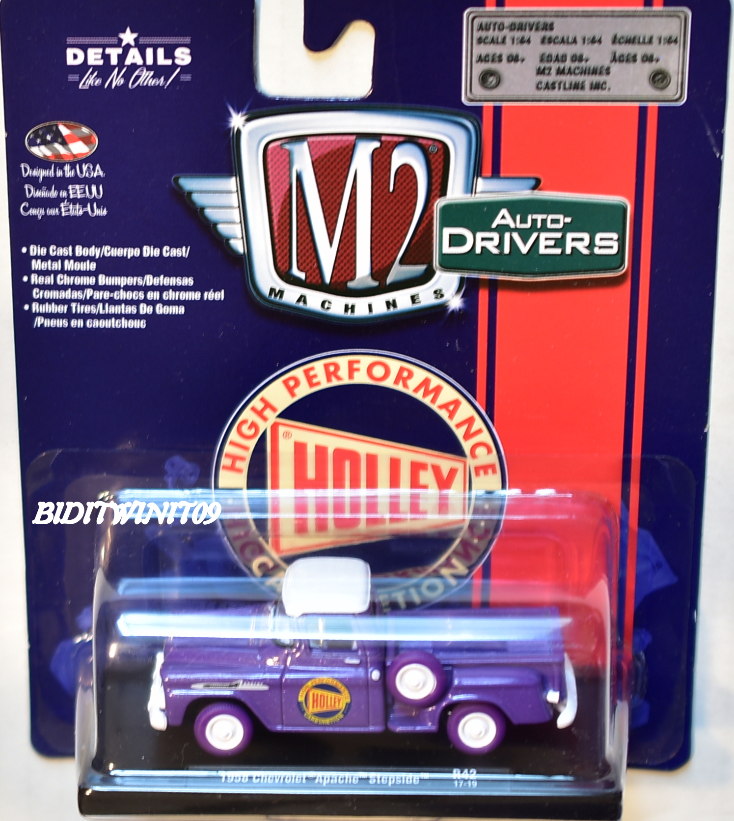 HOT WHEELS 2007 MAILED IN 1970 CHEVY CHEVELLE FACTORY SEALED E+