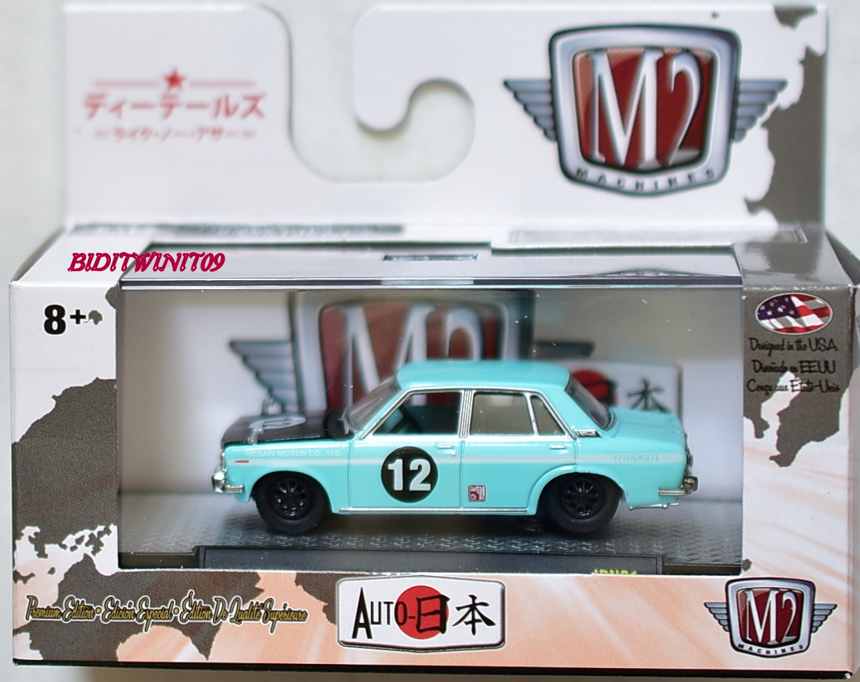 M2 MACHINES AUTO-JAPAN 1969 NISSAN BLUEBIRD 1600 SSS