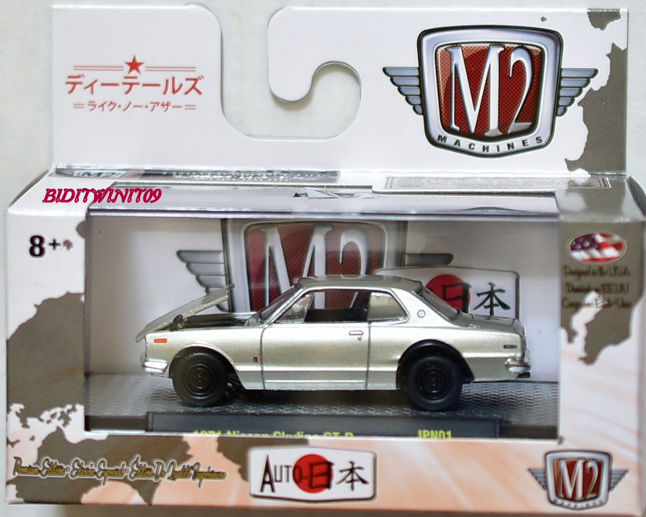 M2 MACHINES AUTO-JAPAN 1971 NISSAN SKYLINE GT-R JPN01