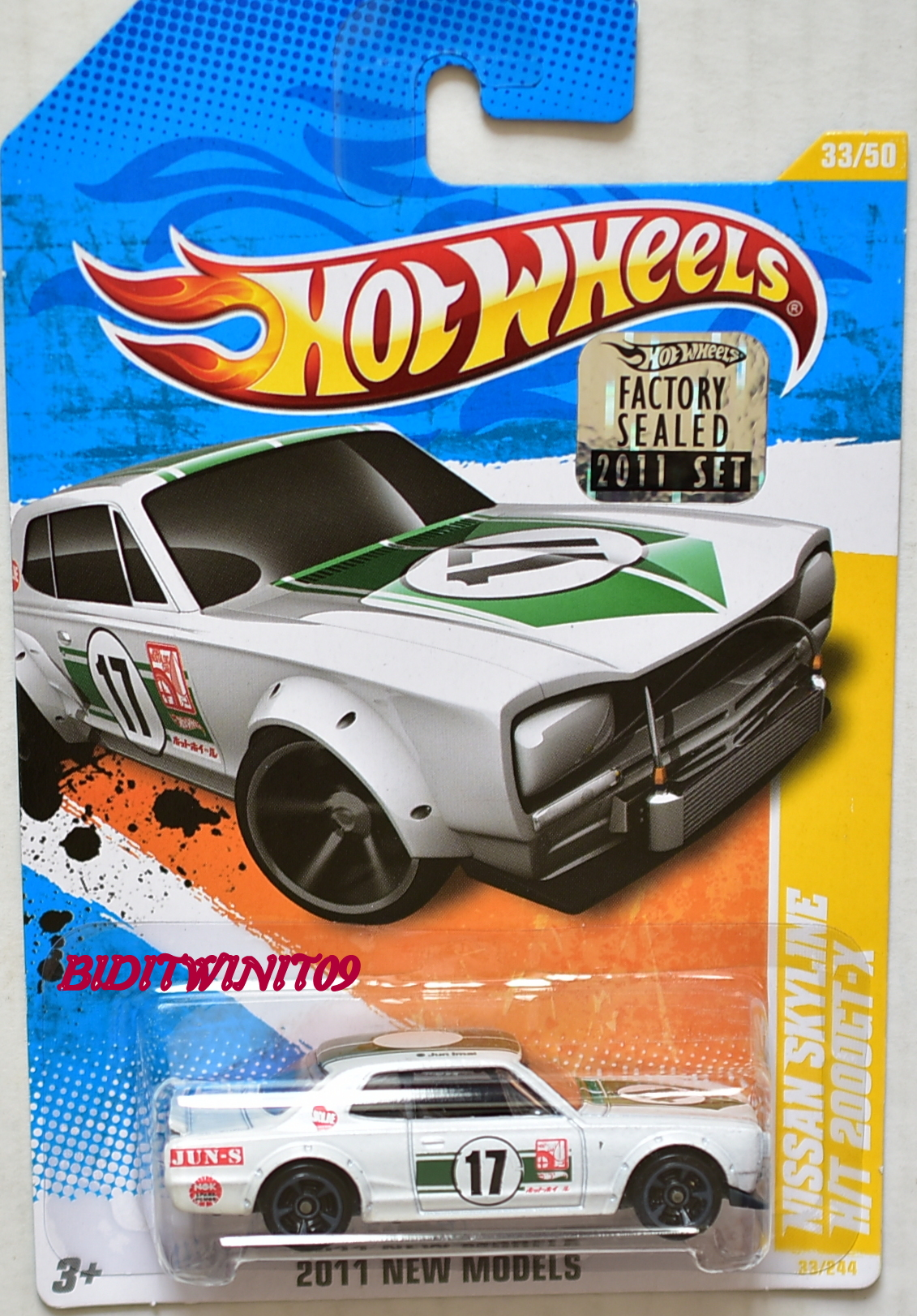 HOT WHEELS 2017 HW RIDE-ONS PEDAL DRIVER #5/5 SHORT CARD