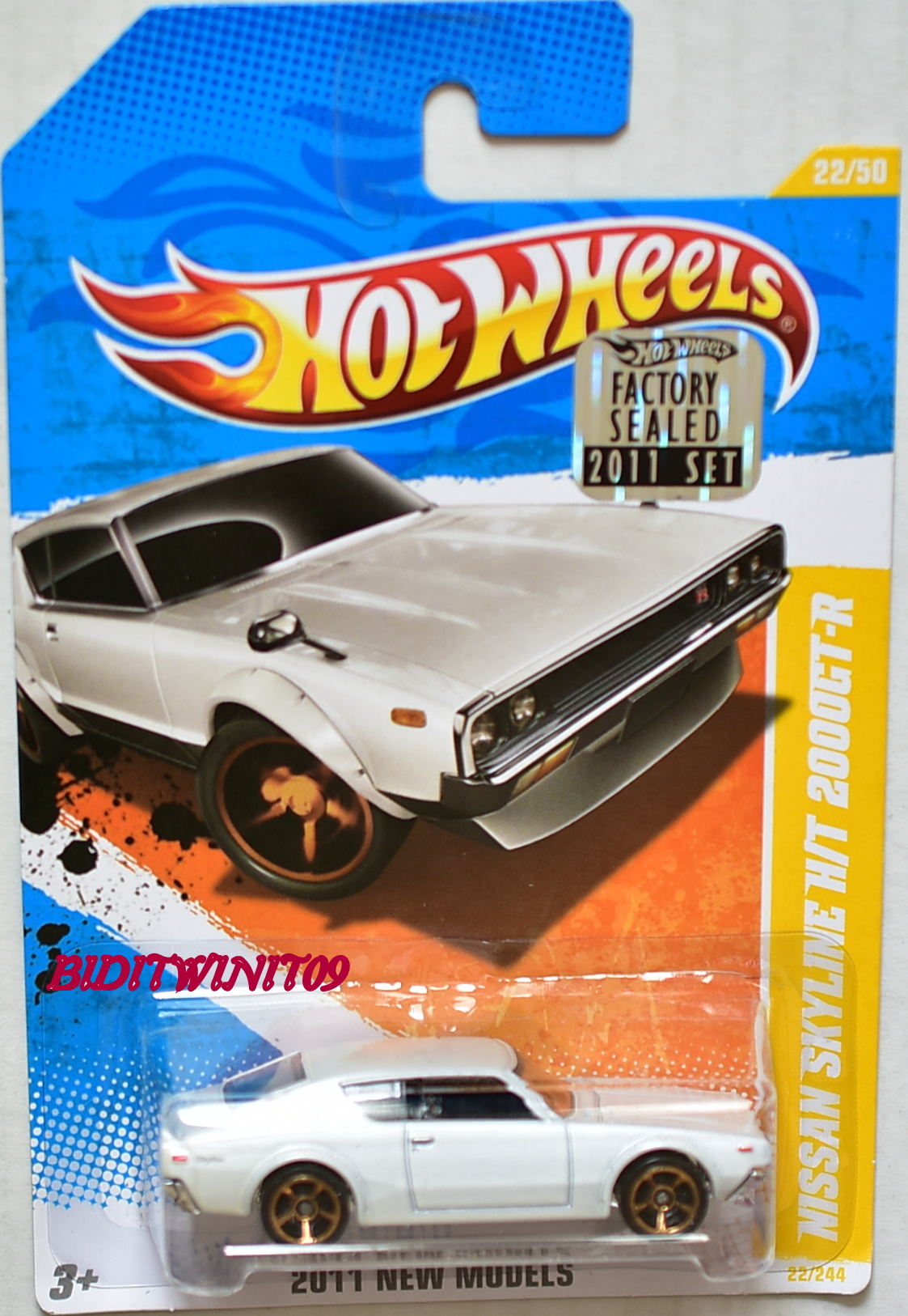 HOT WHEELS 2008 KMART MAILED IN '56 CHEVY NOMAD FACTORY SEALED E+